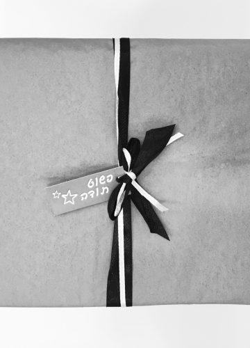 תלושים לחג או מתנות לעובדים?